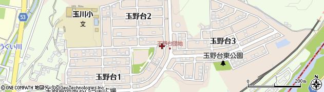 愛知県春日井市玉野台周辺の地図