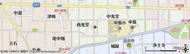 愛知県一宮市萩原町西宮重(中光堂)周辺の地図