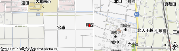 愛知県一宮市大和町於保(郷西)周辺の地図