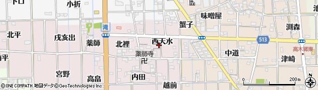 愛知県一宮市萩原町滝(西天水)周辺の地図