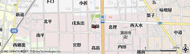 愛知県一宮市萩原町滝(薬師)周辺の地図