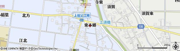 愛知県一宮市上祖父江(東本郷)周辺の地図
