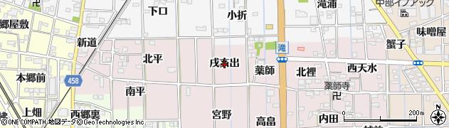 愛知県一宮市萩原町滝(戌亥出)周辺の地図