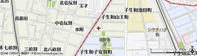 愛知県稲沢市子生和町(山王)周辺の地図
