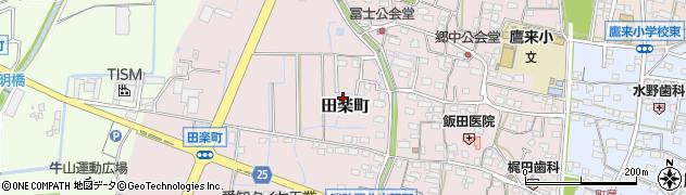 愛知県春日井市田楽町周辺の地図
