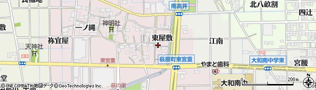 愛知県一宮市萩原町東宮重(東屋敷)周辺の地図