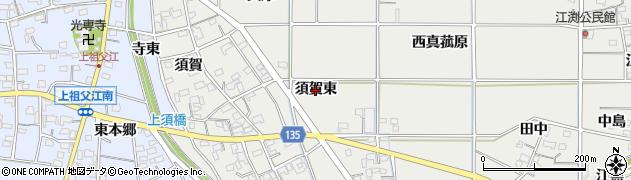 愛知県一宮市明地(須賀東)周辺の地図