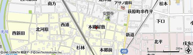 愛知県一宮市萩原町戸苅(本郷屋敷)周辺の地図
