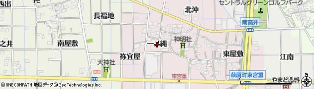 愛知県一宮市萩原町東宮重(一ノ縄)周辺の地図
