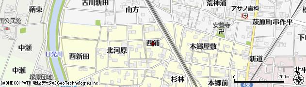 愛知県一宮市萩原町戸苅(西浦)周辺の地図
