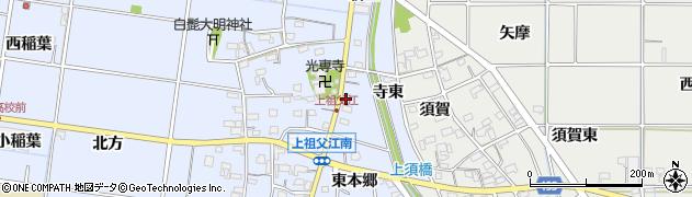 愛知県一宮市上祖父江(寺東)周辺の地図