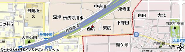 愛知県一宮市丹陽町三ツ井(西広)周辺の地図