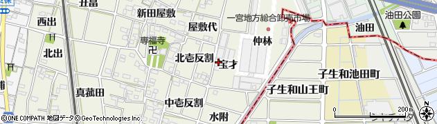 愛知県一宮市大和町氏永(宝才)周辺の地図