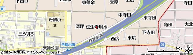 愛知県一宮市丹陽町三ツ井(伝法寺用水)周辺の地図