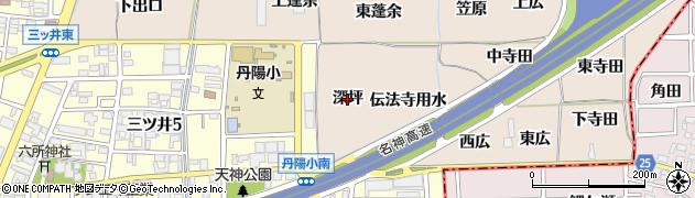 愛知県一宮市丹陽町三ツ井(深坪)周辺の地図