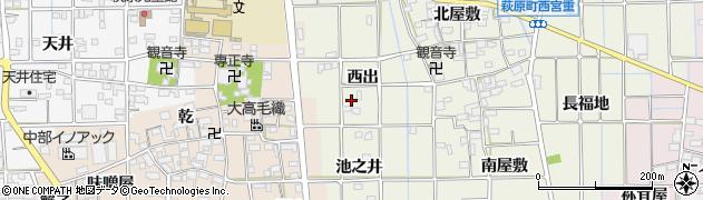 愛知県一宮市萩原町西宮重(南西出)周辺の地図
