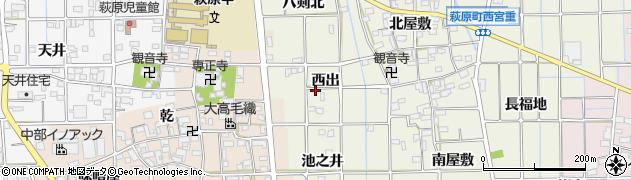 愛知県一宮市萩原町西宮重(西出)周辺の地図