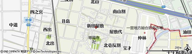 愛知県一宮市大和町氏永(新田屋敷)周辺の地図