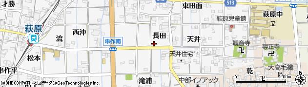 愛知県一宮市萩原町串作(長田)周辺の地図