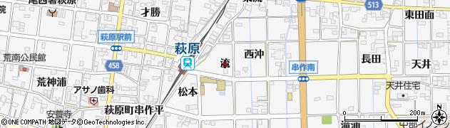 愛知県一宮市萩原町串作(流)周辺の地図