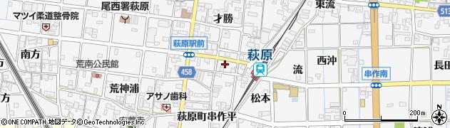 フレンド周辺の地図