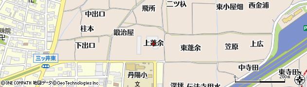 愛知県一宮市丹陽町三ツ井(上蓬余)周辺の地図