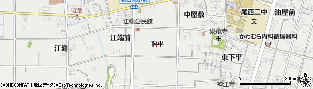 愛知県一宮市明地(下平)周辺の地図