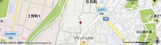 愛知県春日井市庄名町周辺の地図