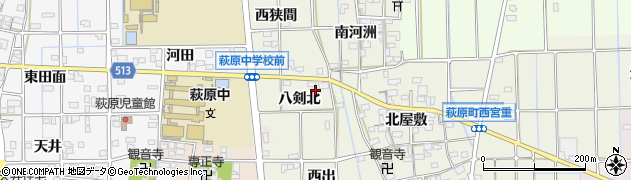愛知県一宮市萩原町河田方(八剣北)周辺の地図