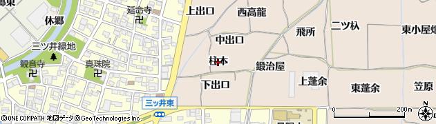 愛知県一宮市丹陽町三ツ井(柱本)周辺の地図