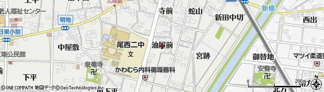 愛知県一宮市明地(油屋前)周辺の地図