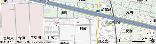 愛知県一宮市大和町於保(丹波)周辺の地図