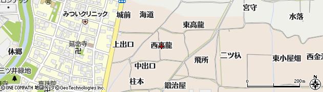 愛知県一宮市丹陽町三ツ井(西高龍)周辺の地図