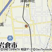 愛知県岩倉市