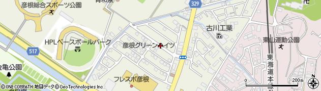 彦根グリーンハイツ周辺の地図