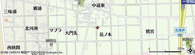 愛知県一宮市萩原町林野(花ノ木)周辺の地図
