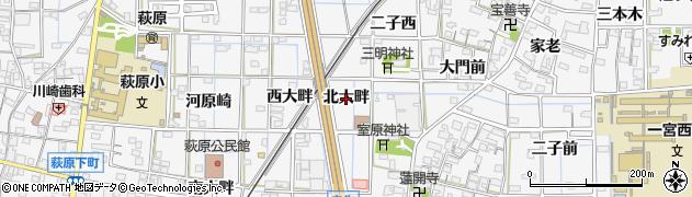 愛知県一宮市萩原町萩原(北大畔)周辺の地図