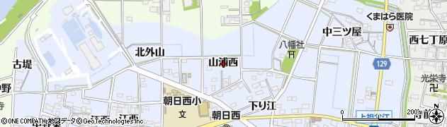 愛知県一宮市上祖父江(山浦西)周辺の地図