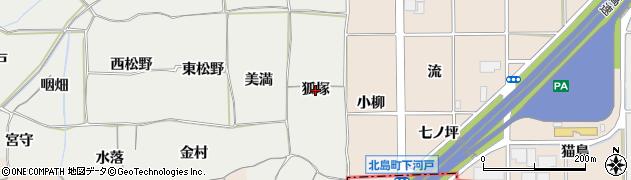愛知県一宮市丹陽町重吉(狐塚)周辺の地図
