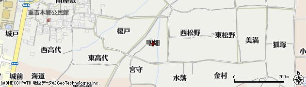 愛知県一宮市丹陽町重吉(咽畑)周辺の地図