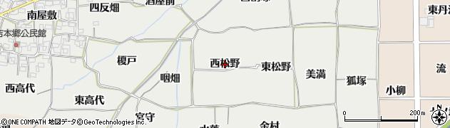 愛知県一宮市丹陽町重吉(西松野)周辺の地図