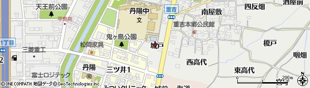 愛知県一宮市丹陽町重吉(城戸)周辺の地図