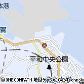 自民党横須賀支部