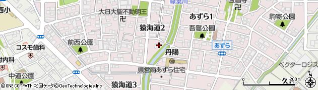 愛知県一宮市丹陽町猿海道(杁向)周辺の地図