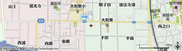 愛知県一宮市大和町妙興寺(才田)周辺の地図