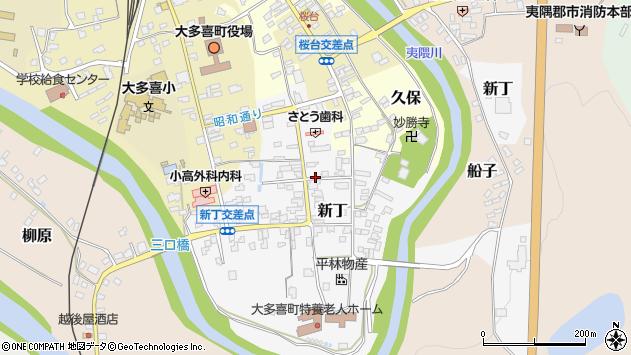 町 千葉 県 大多喜 大多喜町のヘルシーな和食なら当店へ |