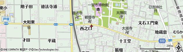 愛知県一宮市大和町妙興寺(西之口)周辺の地図