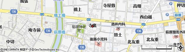愛知県一宮市萩原町萩原(寺裏)周辺の地図