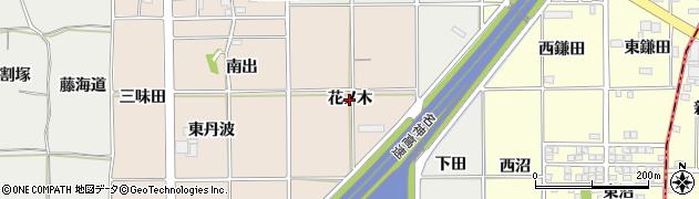 愛知県一宮市千秋町塩尻(花ノ木)周辺の地図