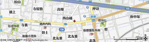 愛知県一宮市萩原町萩原(東山越)周辺の地図